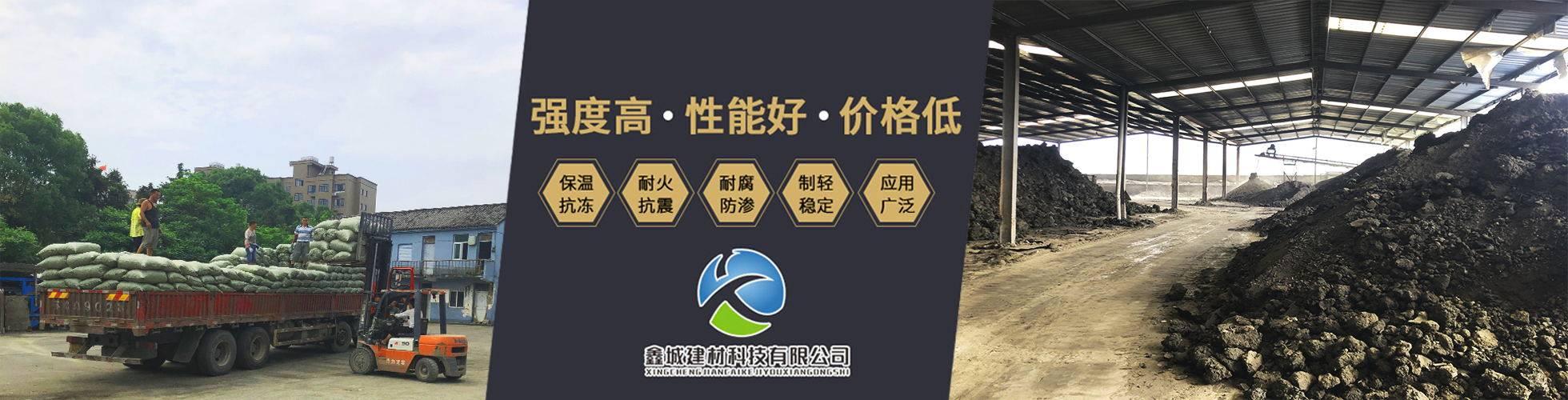 温州陶粒强度高、性能好、价